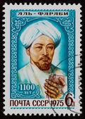 Postal stamp. Al-Farabi, 1975 — Stock Photo