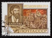 Postal stamp. E. I. Pugachev, 1973 — Stock Photo