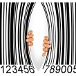Torn Bar Code - Foto Stock