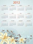 Kalendarz na rok 2012 — Wektor stockowy