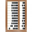 Chinese vintage wooden abacus - Stock Vector