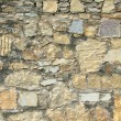 Stock Photo: Masonry