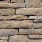 Текстура из камня — Стоковое фото