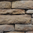 Texture from the stone — Stock Photo #6893334