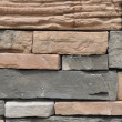 Texture from stone — Stock Photo #6893358