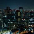 Osaka Skyline at night - Stock Photo