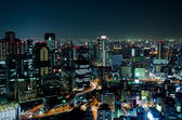 Osaka Skyline at night — Stock Photo