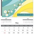 Calenda 2012. May — Stock Vector