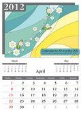 April. 2012 Calendar. — Stock Vector