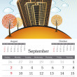 September 2012 - Stock Vector