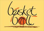 Basketball logo.eps — Stock Vector
