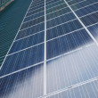 Stock Photo: Solar panels
