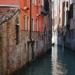 Canal with houses, Venice — Stock Photo #7067094