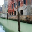 Canal with houses, Venice — Stock Photo #7068284