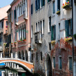 Canal with houses, Venice — Stock Photo