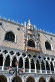 Doge's Palace, Venice — Stock Photo