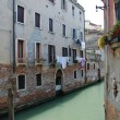 Stock Photo: Canal with houses, Venice