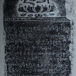 Old Khmer Inscription (KA.1760). — Stock Photo
