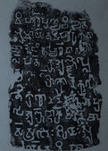 Old Khmer Inscription(KA.2058). — Stock Photo