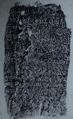 Old Khmer Inscription (KA.2062). — Foto Stock