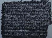 Old Khmer Inscription (KA.2060). — Stock Photo