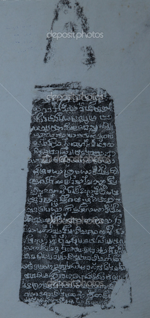 Khmer Inscription(KA.1887) written on stone(34x16x3.5 cm), aged 11th c.AD.Stated, King Sri Mahendra Varman or ...  — Stock Photo #7136011