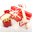 Christmas gift boxes on snow — Stock Photo #7692572