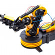 Stock Photo: Black and Yellow Robotic Arm