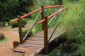 Orientální most — Stock fotografie