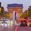 Arch of Triumph, Paris, France — Stock Photo #6891272