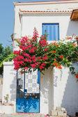 ギリシャの家 — ストック写真
