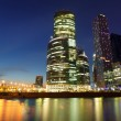 Moscow City - Stockfoto