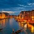 Grand Canal at night, Venice - 