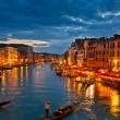 Grand Canal at night, Venice - Stock Photo