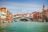 Rialto Bridge over Grand canal in Venice — Stock Photo