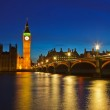 Big Ben and Houses of Parliament — Stock Photo #7405705