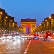 Arch of Triumph, Paris, France — Stock Photo #7406084