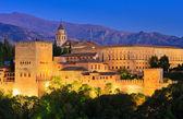 Alhambra palace, Granada, Spain — Stock Photo