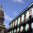 Stock Photo: Havana Balconies