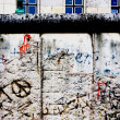 The Berlin Wall — Stock Photo #6829112
