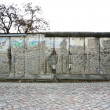 The Berlin Wall — Stock Photo