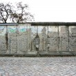 The Berlin Wall — Stock Photo #6829118