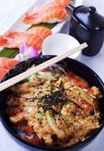 Japanese Meal — Stock Photo