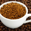 Cup of ground coffee — Foto Stock