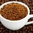 Cup of ground coffee — Foto de Stock