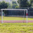 Stock Photo: Soccer gate