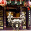 Chinese censer — Stock Photo #7677491