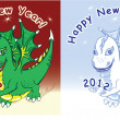 Stock Vector: Dragon bring 2012 year