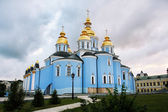 Michael's Golden Domed Cathedral in Kiev — Stock Photo