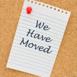 We have moved — Stock Photo #6800699